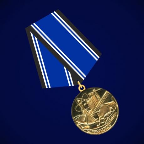 Медаль 55 лет Спецстрою России