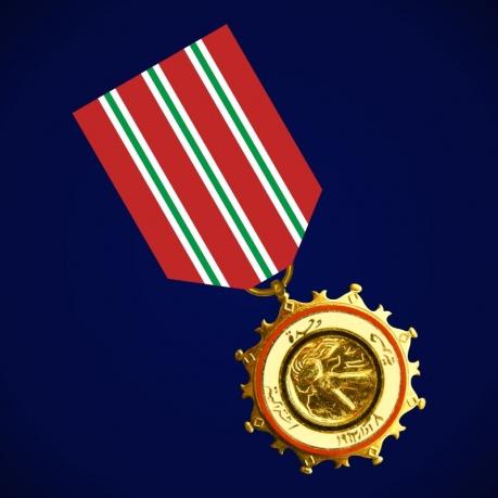 """Медаль """"8 марта"""" (Сирия)"""