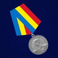 "Медаль ""Атаман Платов"""