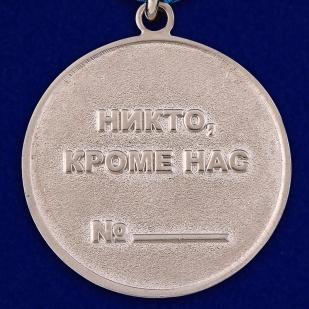 """Медаль """"Десантное братство"""" - оборотная сторона"""