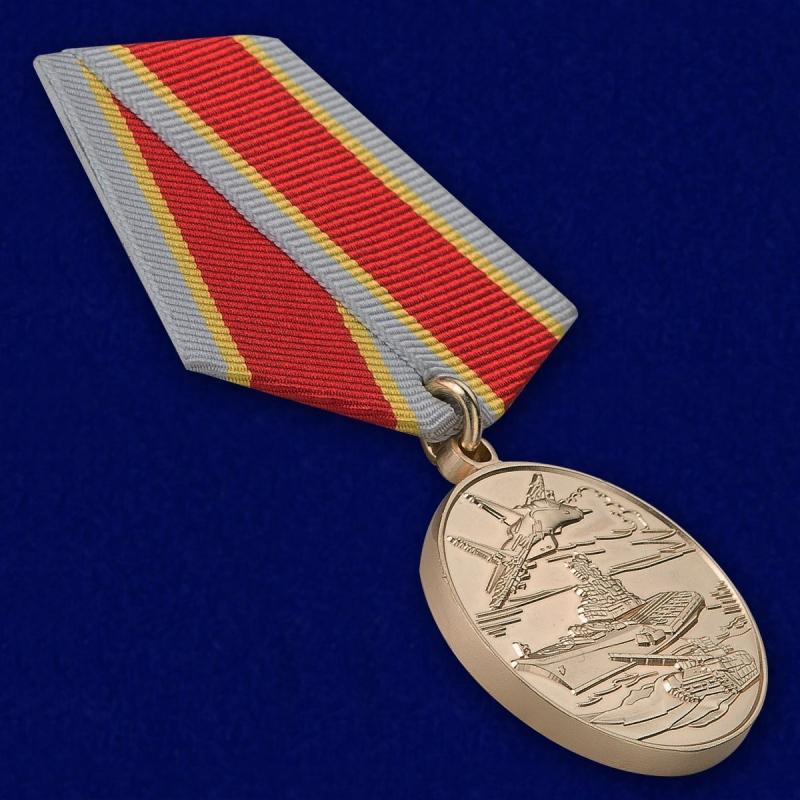 Медаль для Защитников Отечества в качестве памятного подарка