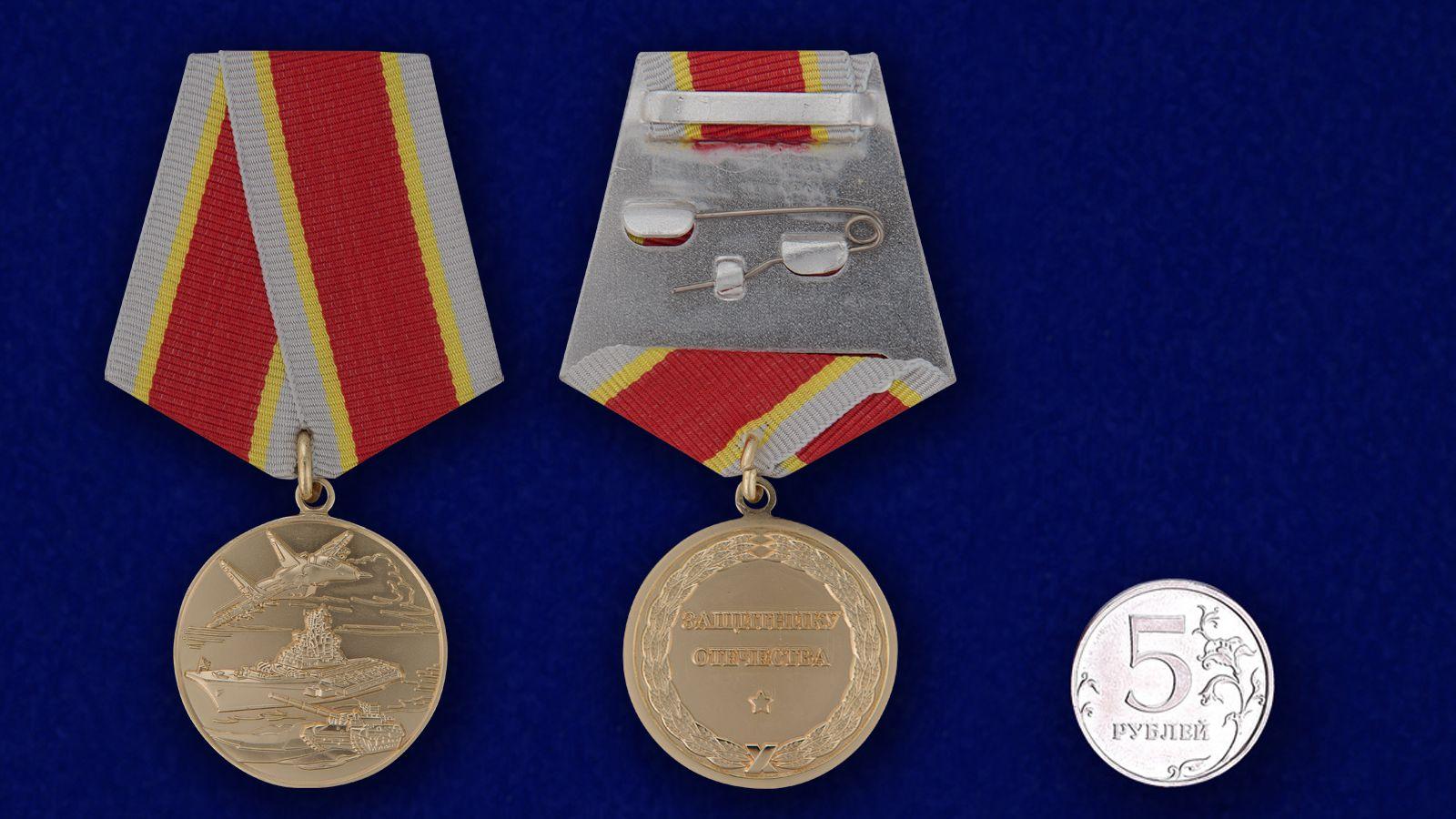 Цена медали для Защитников Отечества
