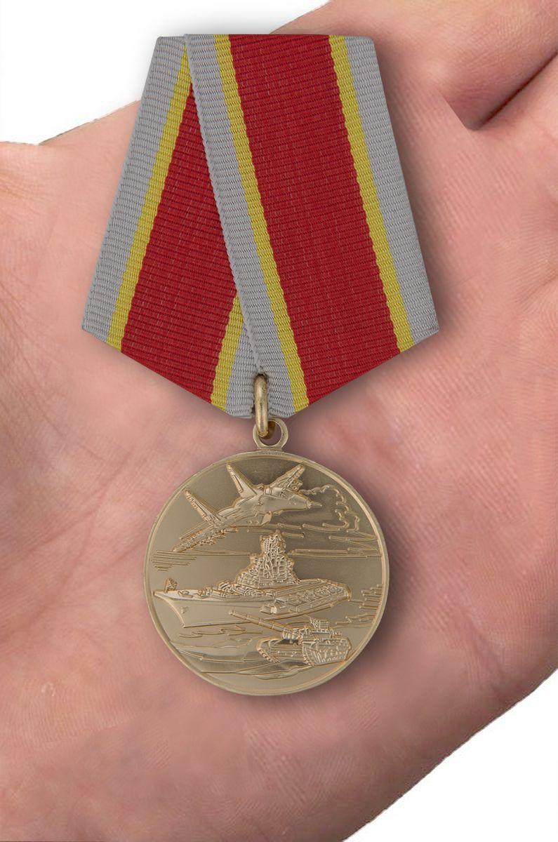 Заказать медаль для Защитников Отечества