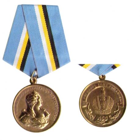 Медаль Елизавета I Императрица Всероссийская