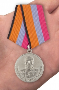 Медаль «Генерал армии Хрулев» МО РФ - на ладони
