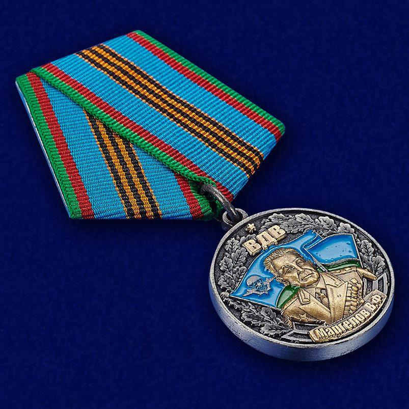 """Медаль """"Генерал Маргелов"""" - общий вид"""