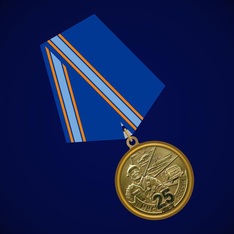 Медаль МЧС России 25 лет