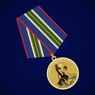 Медаль Путилина