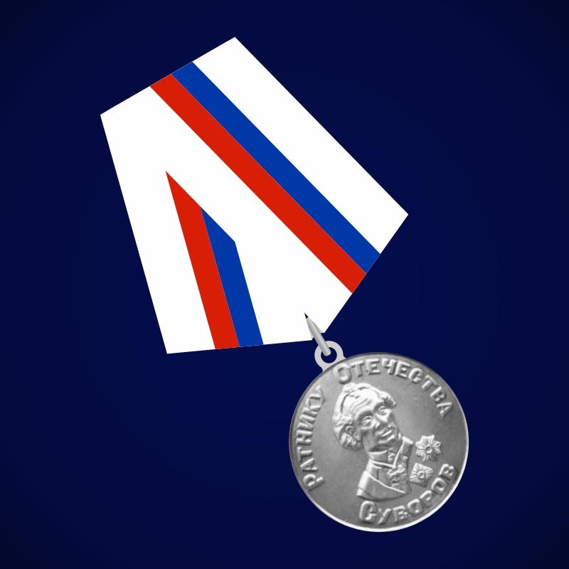 """Медаль """"Ратнику Отечества. В память Альпийского похода 1799-1999"""""""