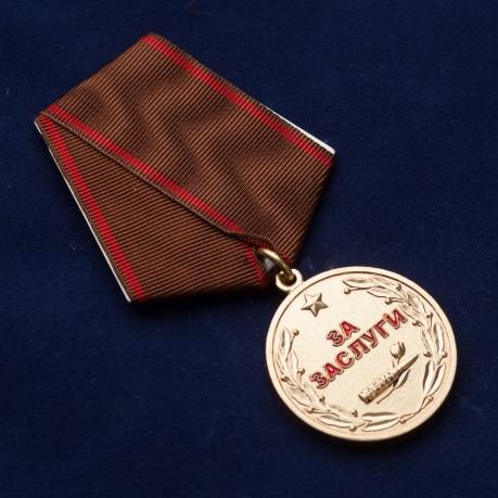 Медаль для ветерана войны в Афганистане «За заслуги»