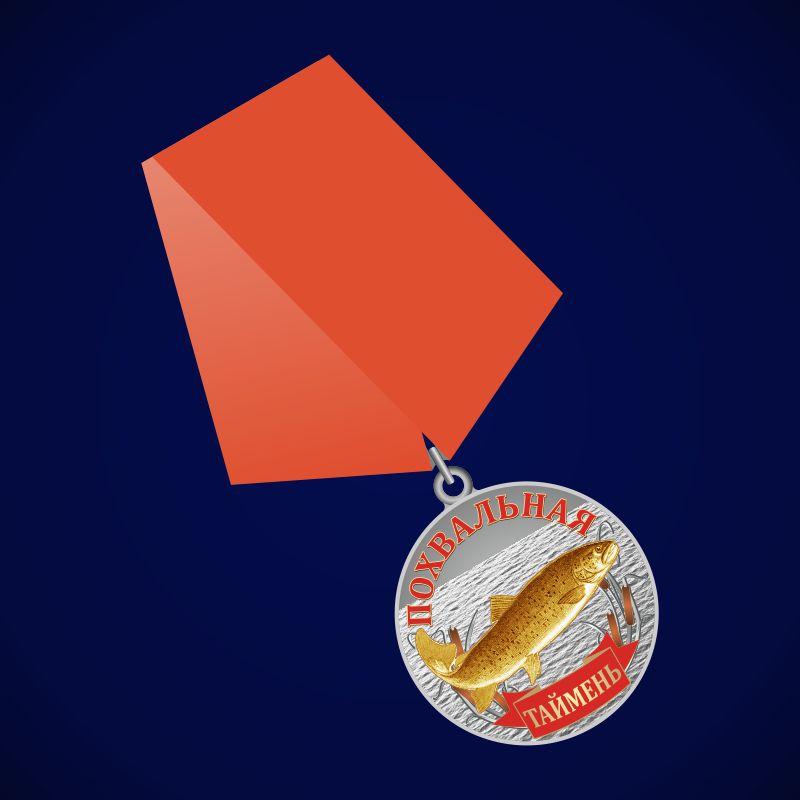 """Медаль рыболову """"Таймень"""""""
