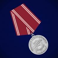 """Медаль """"Участник боевых действий"""" (Афганистан)"""