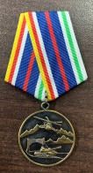 Медаль участнику операции за принуждение Грузии к миру
