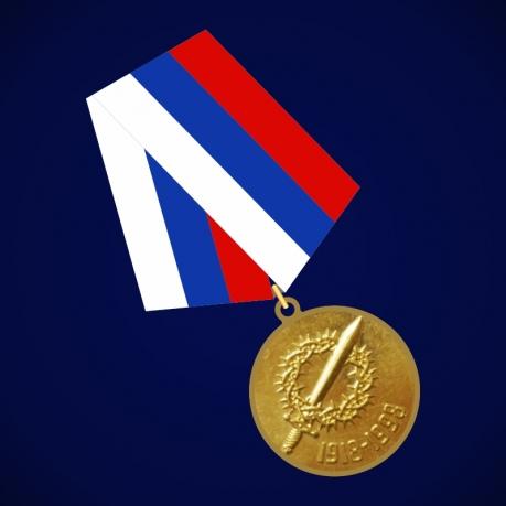 Медаль В память 80-летия Белой борьбы