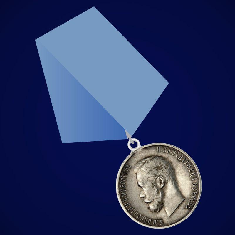 """Медаль """"В память коронации Императора Николая II"""""""