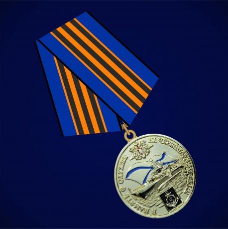 Медаль «В память о службе на Черноморском флоте»