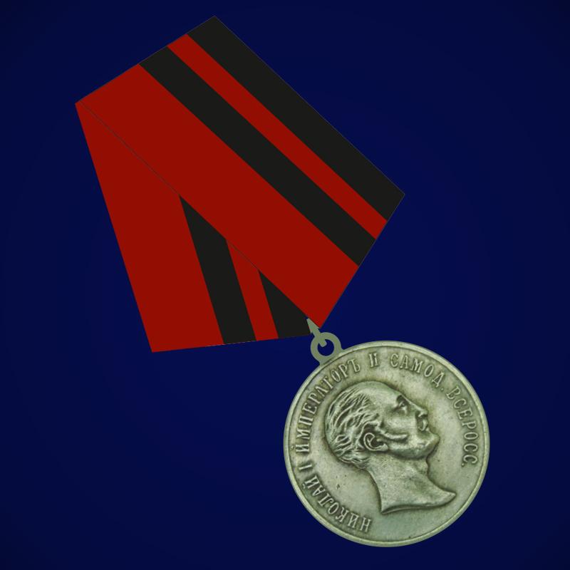 """Медаль """"В память царствования Императора Николая I"""""""
