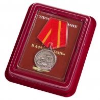 """Медаль """"Ветеран Афганской войны"""" в нарядном футляре из бархатистого флока"""