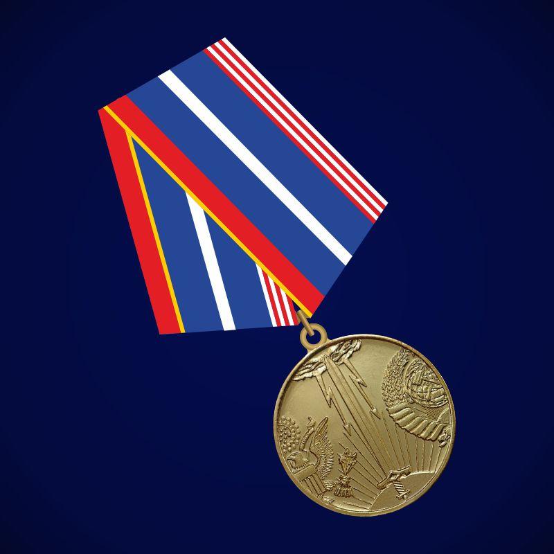 """Медаль """"Ветеран холодной войны"""""""