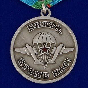 """Заказать медаль """"Ветеран-интернационалист"""" (Афганистан) в футляре из флока"""
