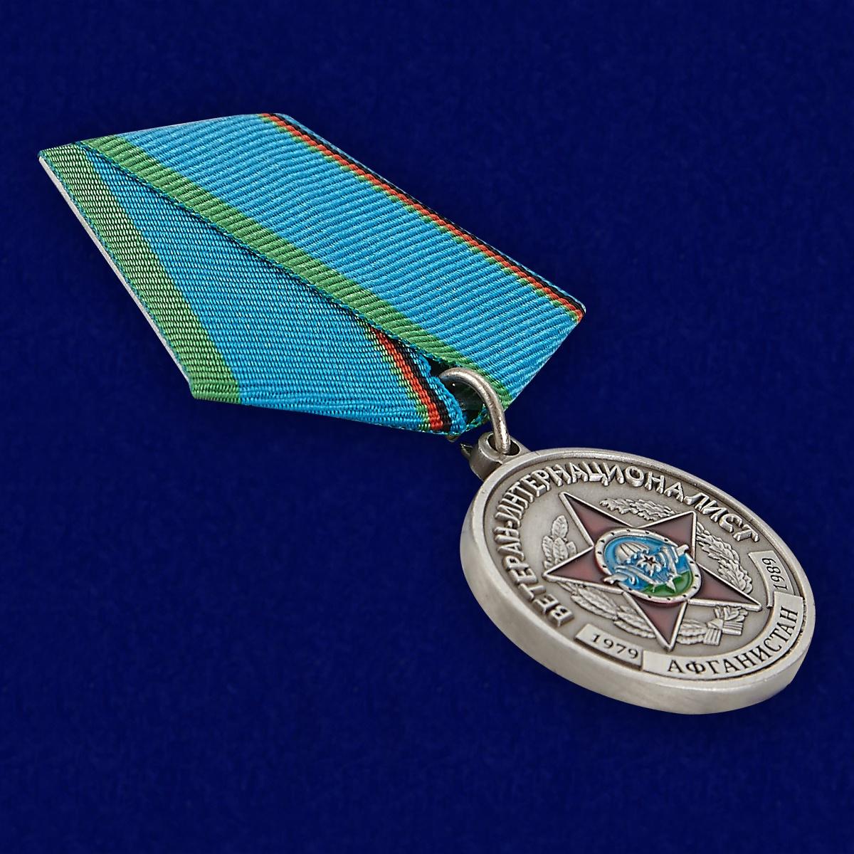 """Медаль """"Ветеран-интернационалист"""" (Афганистан) в футляре из флока - общий вид"""
