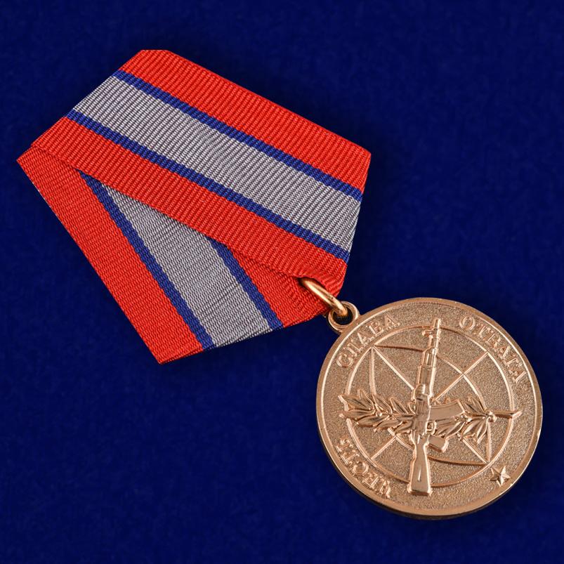 """Медаль """"Ветеран боевых действий в Афганистане"""" по выгодной цене"""