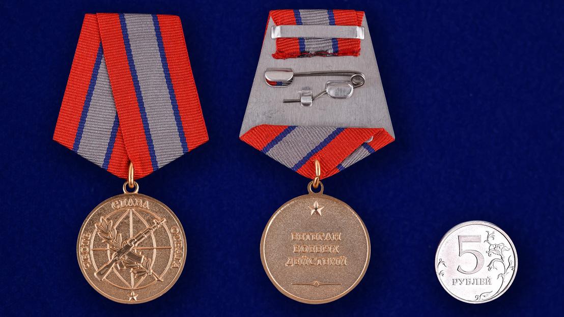 """Заказать медаль """"Ветеран боевых действий в Афганистане"""""""