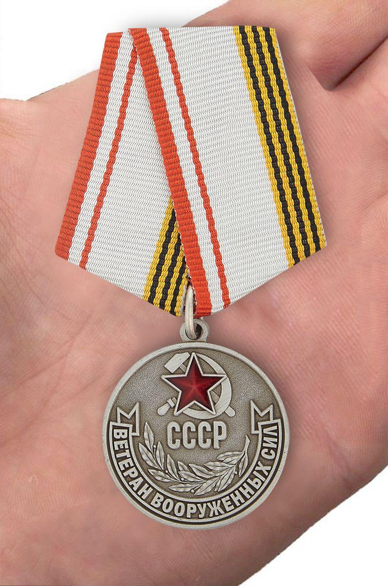 Медаль Ветеран ВС СССР - вид на ладони