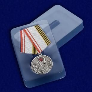 Медаль Ветеран ВС СССР - в футляре