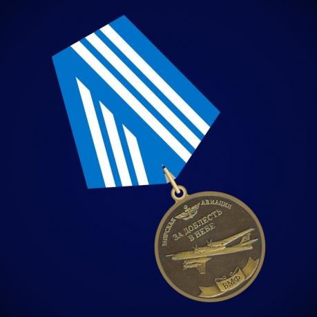 Медаль Ветерану Холодной войны на море (Морская авиация ВМФ)