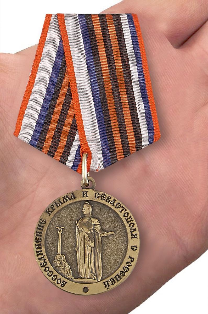 """Медаль """"Воссоединение Крыма и Севастополя с Россией"""" - вид на ладони"""