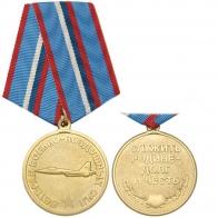 Медаль ВВС «Ветеран Военно-воздушных сил»