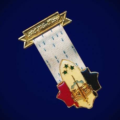 Медаль Высшего достоинства (Ирак)