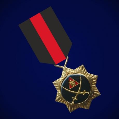 Медаль За храбрость (Ирак)