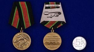 """Медаль """"Участнику контртеррористической операции"""""""
