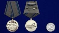 Медаль «За отвагу и мужество. Афганистан»