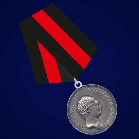 """Медаль """"За полезное"""" Александр I"""