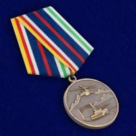"""Медаль """"Участнику операции по принуждению Грузии к миру"""""""