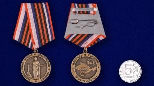 """Медаль """"За присоединение Крыма""""-сравнительный размер"""