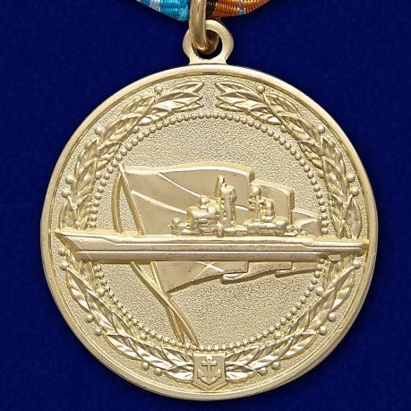"""Медаль """"За службу в надводных силах"""""""
