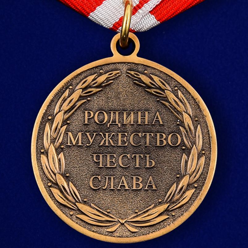 """Медаль """"За службу в спецназе"""" футляре из бордового флока - купить в подарок"""