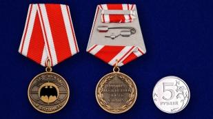 """Медаль """"За службу в спецназе"""" футляре из бордового флока - сравнительный вид"""