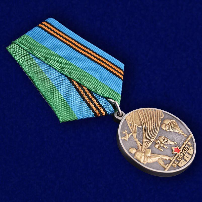 Медаль «За службу в ВДВ» Афган - общий вид