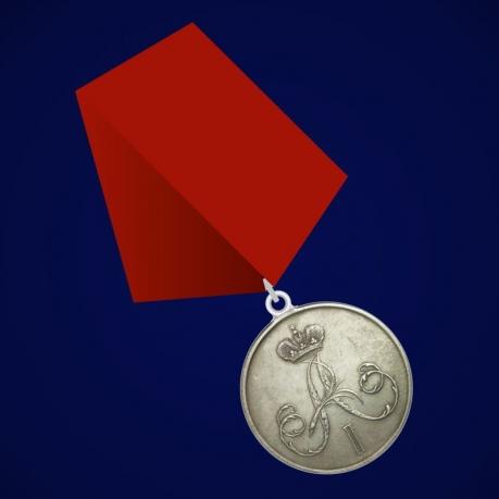 """Медаль """"За труды и храбрость при взятии Ганжи"""""""