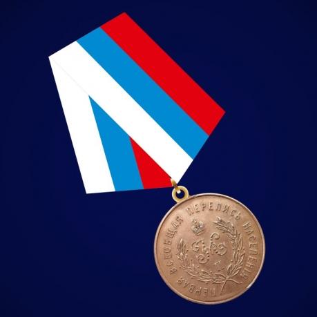 """Медаль """"За труды по первой всеобщей переписи населения 1897 года"""""""