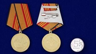 Медаль За участие в военном параде в День Победы - сравнительный размер