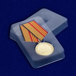 Футляр к медали За участие в военном параде в День Победы