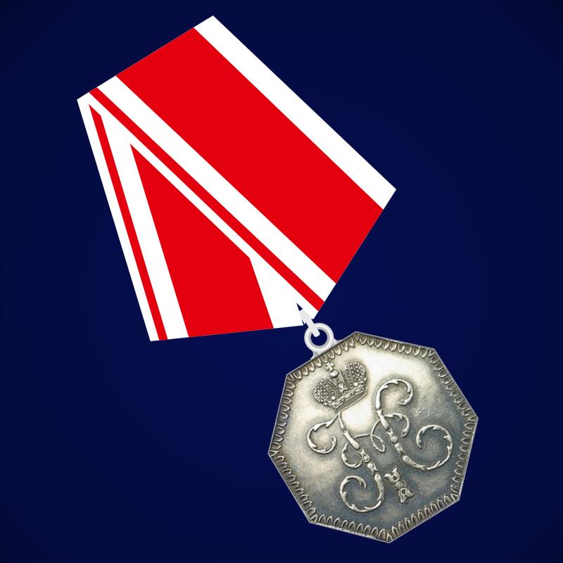 """Медаль """"За усердие"""" Николай I"""
