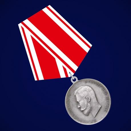 "Медаль ""За усердие"" Николай II (серебро)"