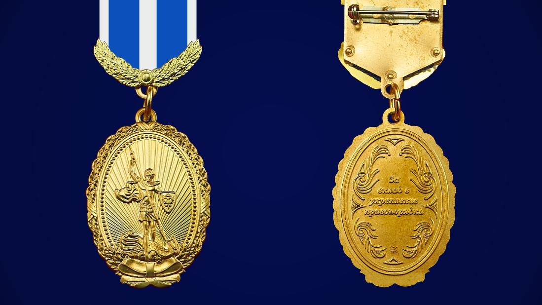 """Медаль """"За вклад в укрепление правопорядка"""" заказать в Военпро"""